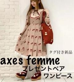 "Thumbnail of ""♥タグ付き新品♥axes femme プレゼントベア ワンピース"""