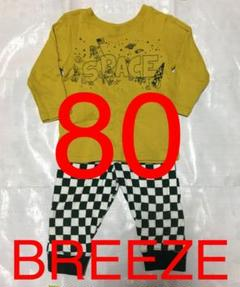 """Thumbnail of """"BREEZE  長袖パジャマ 80"""""""
