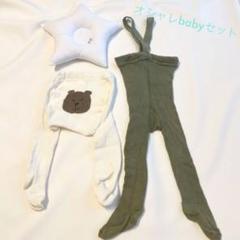 "Thumbnail of ""【babyタイツセット】"""