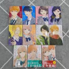 """Thumbnail of """"恋を知らない僕たちは 1〜11巻 全巻セット②"""""""