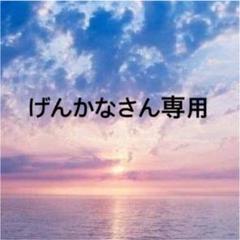 """Thumbnail of """"七五三 5歳 羽織 袴 着物  753 男の子"""""""