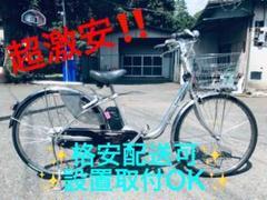 "Thumbnail of ""ET365番 ⭐️電動自転車Panasonic ビビ ENE632⭐️"""
