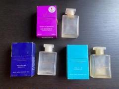 "Thumbnail of ""アロテラピーアソシエイツ 良い香り 空瓶 空容器 アロマ 高級 詰め替えに"""