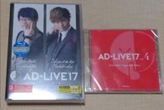 "Thumbnail of ""【BD】AD-LIVE 2017 第4巻(豊永利行×森久保祥太郎)"""