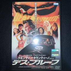 "Thumbnail of ""タランティーノ監督 デスプルーフ DVD"""