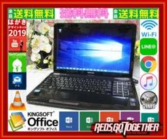 "Thumbnail of ""リモサポ&安心保証⛳T351-CB⛄SSD&windows10xp可"""