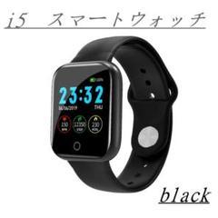 """Thumbnail of """"i5 スマートウォッチ 多機能 高性能 ブラック 〇"""""""
