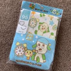 """Thumbnail of """"いないいないばぁ! パンツ 95cm 男の子 ブリーフ"""""""