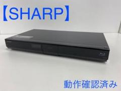 "Thumbnail of ""【2013年製】SHARP 2013年製 ブルーレイレコーダー"""
