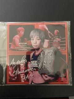 """Thumbnail of """"RIZIN 超強者ファンクラブ限定グッズ"""""""