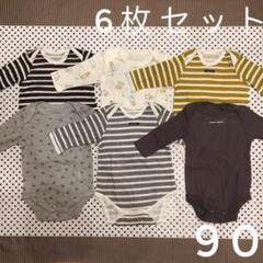 "Thumbnail of ""☆6枚セット☆13 ベビー キッズ 90 男の子 肌着 ロンパース 下着"""