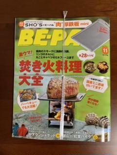 "Thumbnail of ""★BEーPAL★ビーパル+付録「肉厚鉄板mini」★"""