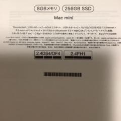 "Thumbnail of ""Mac mini  M1 MGNR3J/A"""