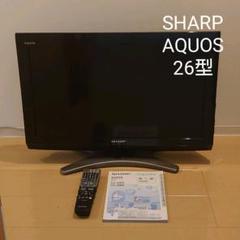 "Thumbnail of ""送料込 SHARP AQUOS E E8 LC-26E8-B"""