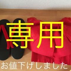 """Thumbnail of """"浴衣用 作り帯 下駄"""""""