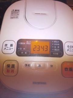 "Thumbnail of ""アイリスオーヤマ炊飯器ジャンク品"""
