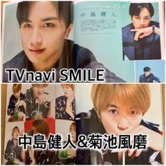 "Thumbnail of ""◆TVnavi SMILE【ふまけん】切り抜き"""