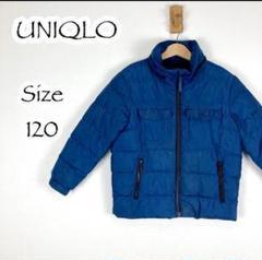 """Thumbnail of """"374 UNIQLO キッズアウター ダウン ブルー アースカラー 120cm"""""""