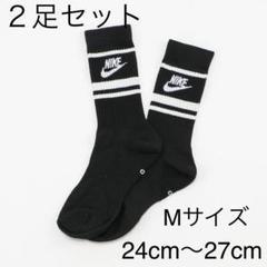 """Thumbnail of """"NIKE Essential stripe スニーカーソックス 2足組セット"""""""