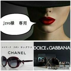 "Thumbnail of ""良品【ドルガバ】サングラス/シルバーマルチカラー/マーブルフレーム/"""
