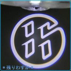 "Thumbnail of ""LEDドアカーテシライト トヨタ86 ZN6 ホワイト 2個セット"""