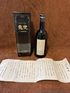 "Thumbnail of ""鬼兜 十四代蘭引酒"""