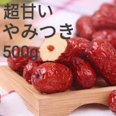 "Thumbnail of ""ドライなつめ"""