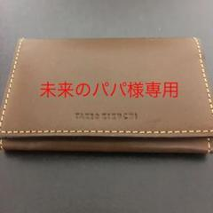 "Thumbnail of ""【未使用】TAKEOKIKUCHI 名刺入れ メンズ 箱無し"""