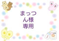 "Thumbnail of ""(御祝、御礼、内祝い、志など)のし[No-47]15枚"""