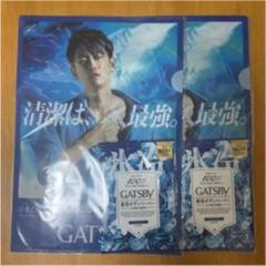 "Thumbnail of ""佐藤健 GATSBY クリアファイル"""