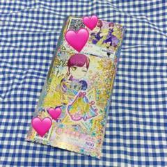 """Thumbnail of """"プリチャン プリチケ"""""""