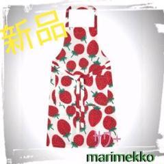 "Thumbnail of ""marimekko 新品 タグ付き マリメッコ エプロン マンシッカ イチゴ"""