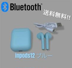 "Thumbnail of ""inpods12  ブルー 青 Bluetoothイヤホン"""