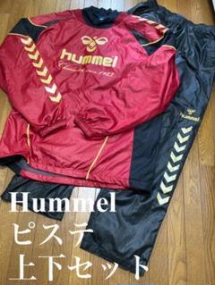 "Thumbnail of ""hummel ピステ 上下セット 派手 サッカー フットサル"""
