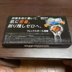 """Thumbnail of """"髭剃り Gillette"""""""