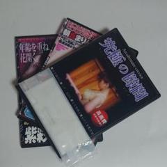 "Thumbnail of ""紫彩乃   朝丘まりん他DVD"""