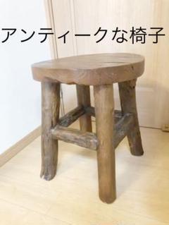 """Thumbnail of """"【15日迄掲載】木製スツール 丸椅子 無垢材"""""""