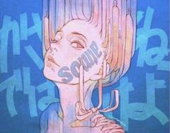 "Thumbnail of ""古塔つみ × atmos GICLEE POSTER BLUE ED.5"""