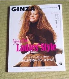 "Thumbnail of ""GINZA 2019のレディ・スタイル"""