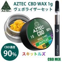 """Thumbnail of """"アステカ CBD WAX 1g スキットルズ ヴェポライザーセット"""""""