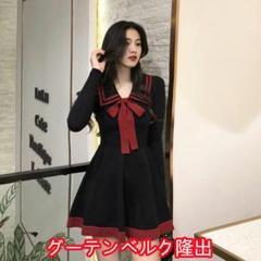 """Thumbnail of """"秋。春モデルの洋風スカート女性のファッション腰にぴったりのワンピースs-xl"""""""