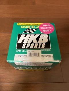 """Thumbnail of """"HKB ステアリングボス OU-248"""""""