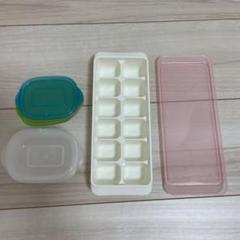"Thumbnail of ""離乳食 小分けパック 冷凍保存容器 フタ付き製氷皿"""