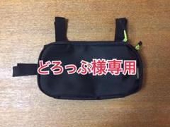 "Thumbnail of ""REUNION 自転車 ポーチ"""