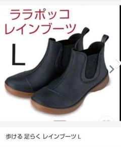 """Thumbnail of """"歩ける 足らく レインブーツ"""""""