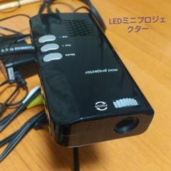 "Thumbnail of ""【値下げ】KEIAN KMP-LE01 LEDミニプロジェクター"""