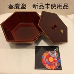 "Thumbnail of ""春慶塗菓子箱⭐︎新品未使用品⭐︎"""