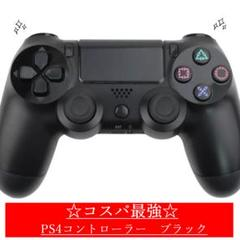 "Thumbnail of ""【新品未使用】PS4 コントローラー 互換品 赤"""