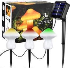 """Thumbnail of """"ストリングランプ LED キノコ ソーラー 3個 LEDガーデンライト ソーラー"""""""