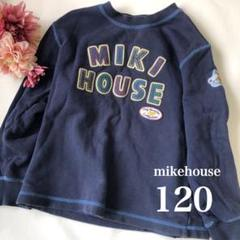 "Thumbnail of ""【used*】ミキハウス mikihouse トレーナー 120"""